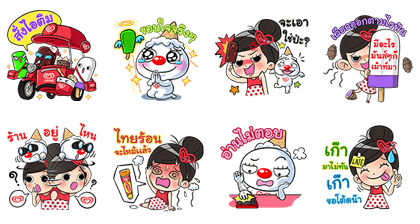 20160614 free line stickers (12)