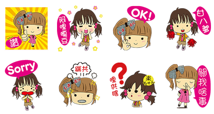 20160614 free line stickers (2)
