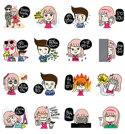 20160614 free line stickers (3)