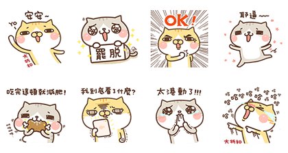 20160614 free line stickers (7)
