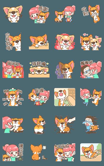 20160620 line stickers (13)