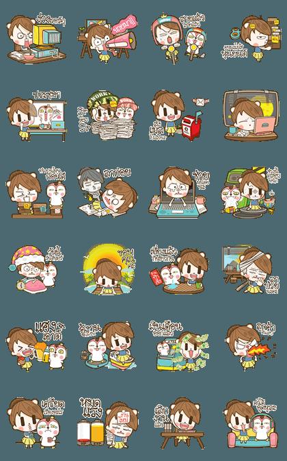 20160620 line stickers (14)
