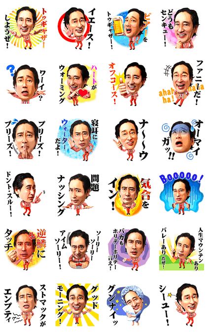 20160620 line stickers (3)