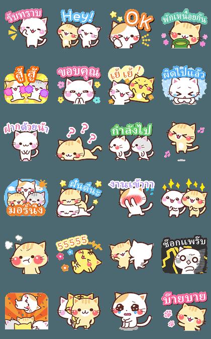 20160620 line stickers (7)