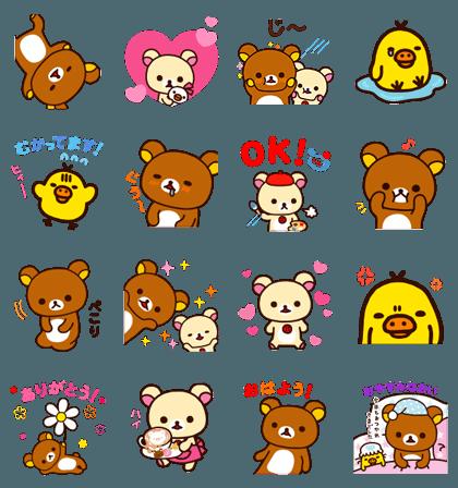 20160620 line stickers (9)