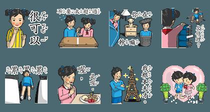 20160621 free line stickers (1)