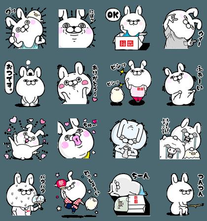 20160621 free line stickers (13)