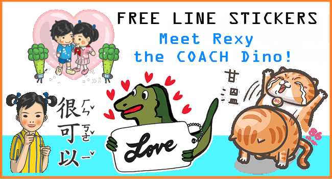 20160621 free line stickers (14)