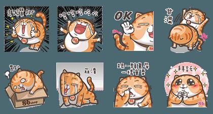 20160621 free line stickers (6)