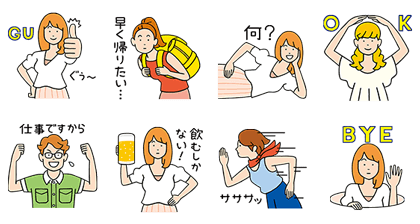 20160627 FREE LINE STICKERS (5)