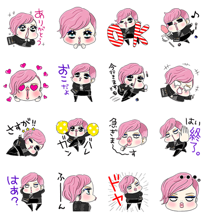 20160628 line stickers (1)