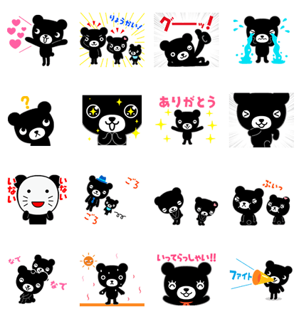 20160628 line stickers (10)