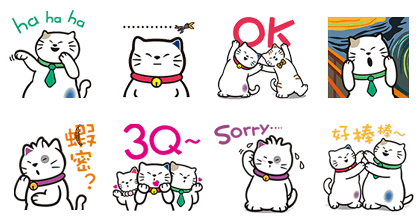 20160628 line stickers (14)