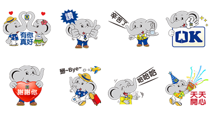 20160628 line stickers (16)