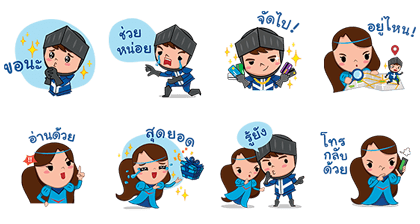 20160628 line stickers (18)