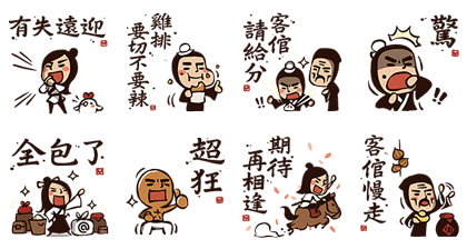 20160628 line stickers (19)