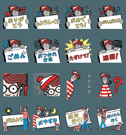 20160628 line stickers (4)