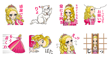 20160628 line stickers (8)