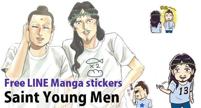 sticker of LINE Manga – Fsticker
