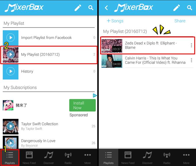 mixer box (5)