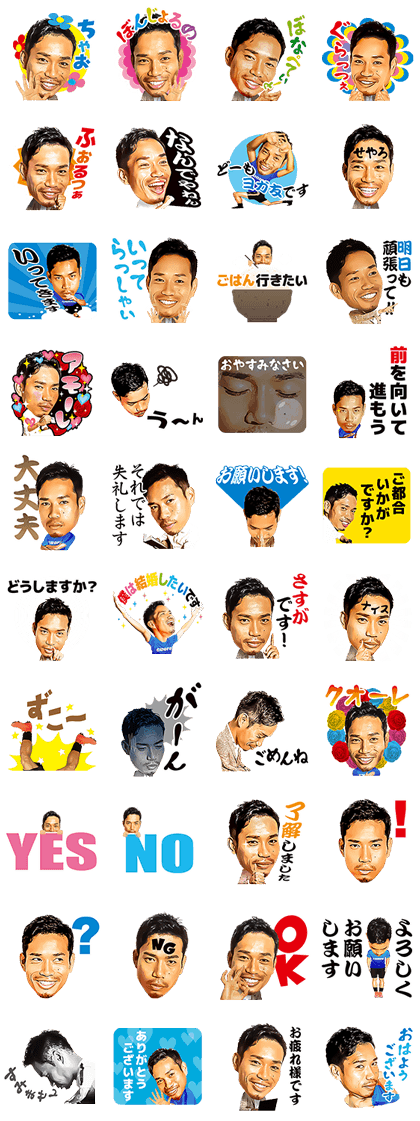 20160704 line stickers (12)