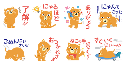 20160704 line stickers (4)
