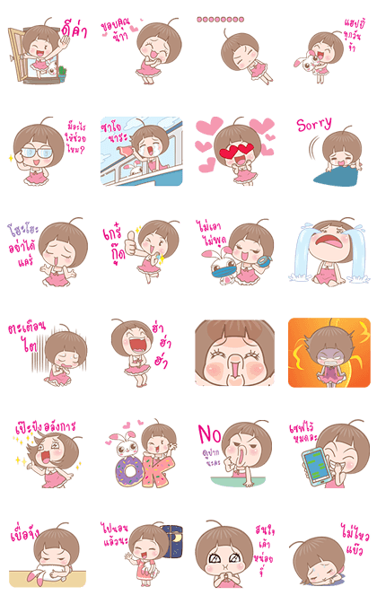 20160704 line stickers (6)