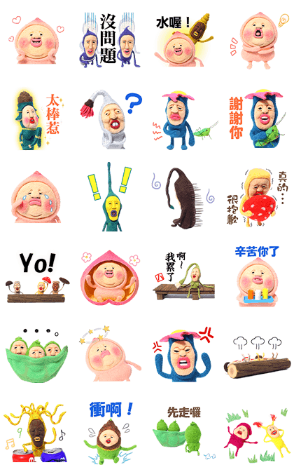 20160704 line stickers (9)