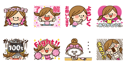 20160705 animal free line stickers (12)