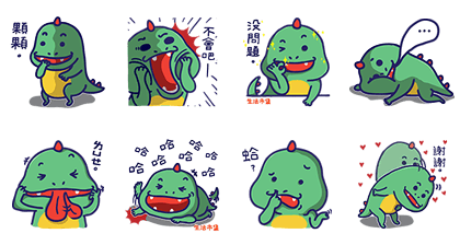 20160705 animal free line stickers (15)