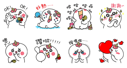 20160705 animal free line stickers (17)
