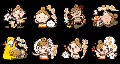 20160705 animal free line stickers (18)