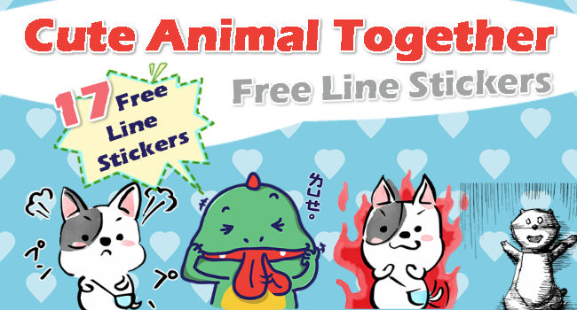 20160705 animal free line stickers (1)_meitu_1