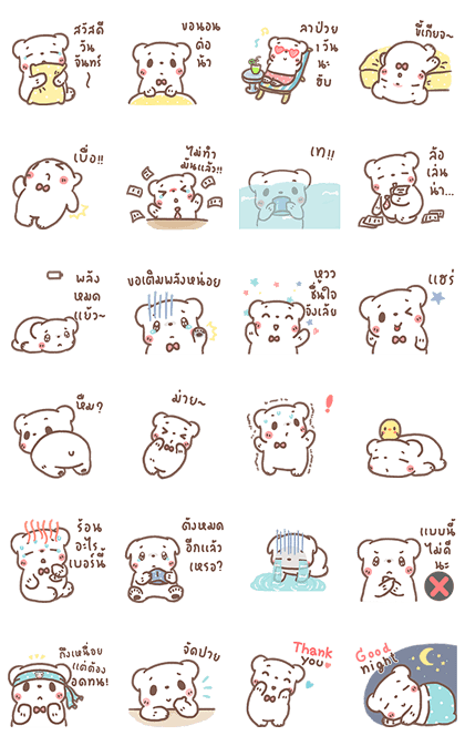20160711 line stickers (12)