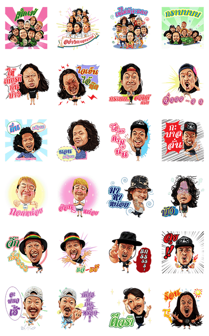 20160711 line stickers (13)