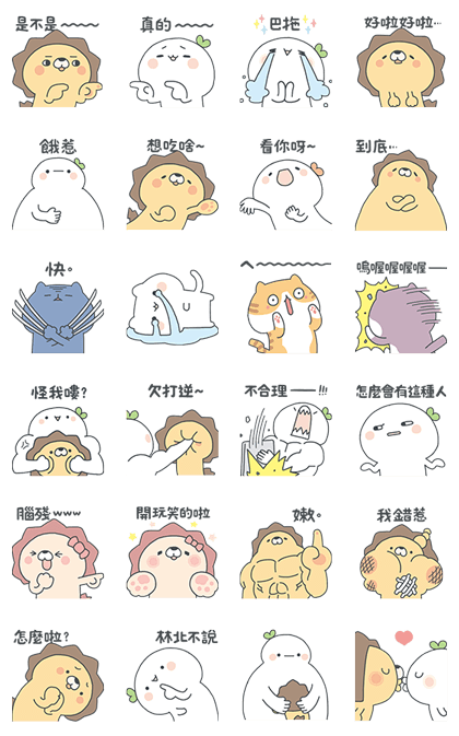 20160711 line stickers (14)