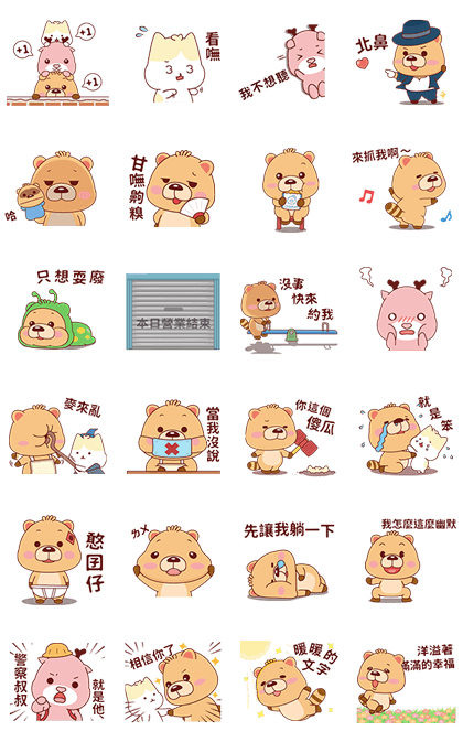 20160711 line stickers (15)
