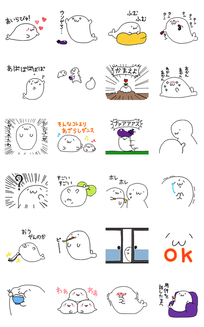 20160711 line stickers (18)