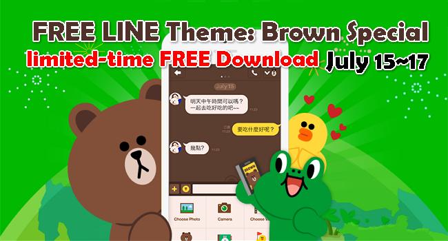 20160715 free line theme