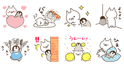20160718 free line stickers (42)