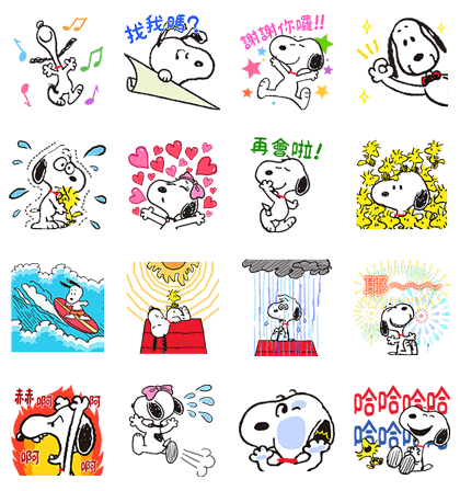 20160718 free line stickers (45)