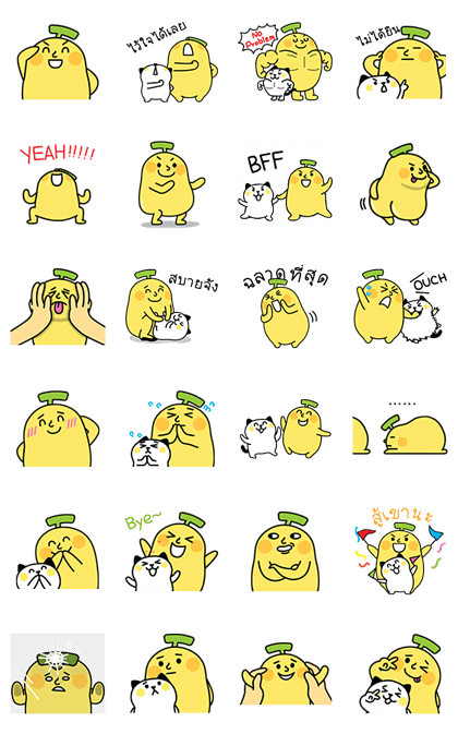 20160718 free line stickers (48)