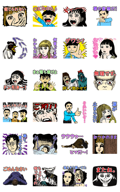 20160718 free line stickers (56)