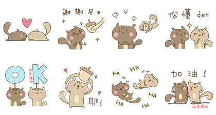 20160719 free line stickers (12)