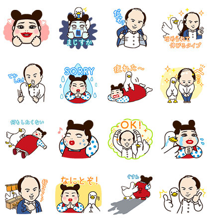 20160719 free line stickers (3)