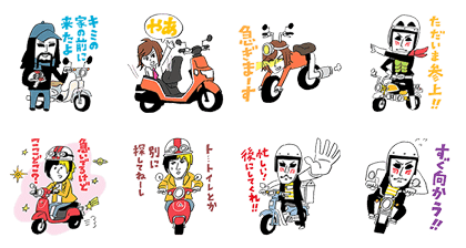 20160719 free line stickers (4)
