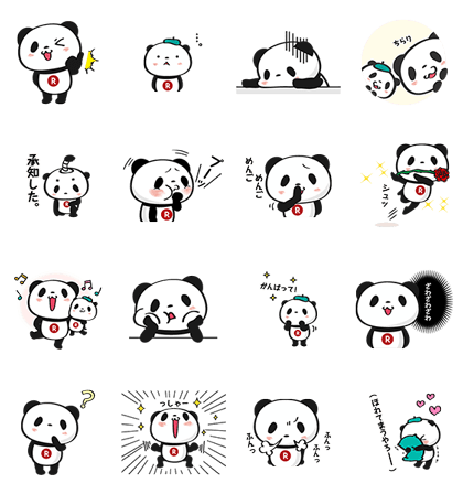 20160719 free line stickers (6)