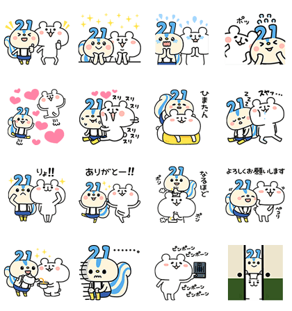 20160719 free line stickers (7)
