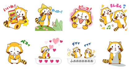 20160719 free line stickers (9)