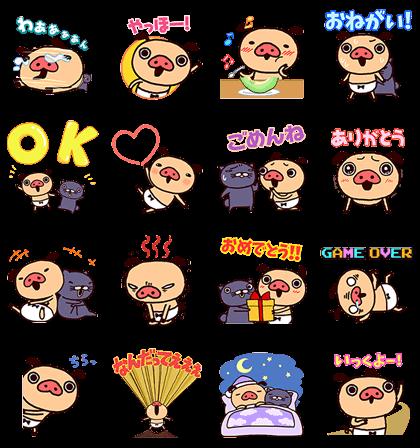 20160721 line stickers (3)
